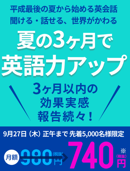 スタディサプリ_キャンペーンコード