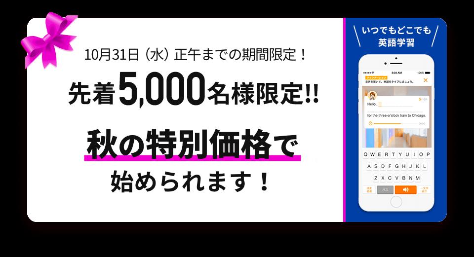 『10月31日まで』スタディサプリENGLISH 日常英会話コース ...