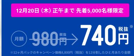 『2018年12月20日迄』スタディサプリキャンペーンコードENGLISH ...